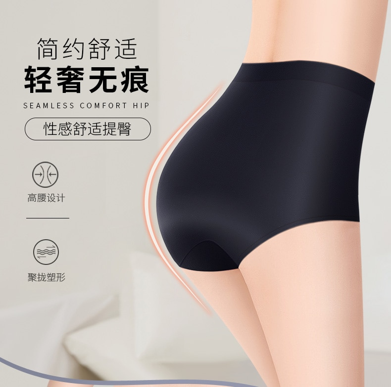 3Pcs/lot Seamless Butt High Waist Panties Slimming Body Tummy Shaper Lingerie Female Underwear Hip Control Bum Lifter Underpants